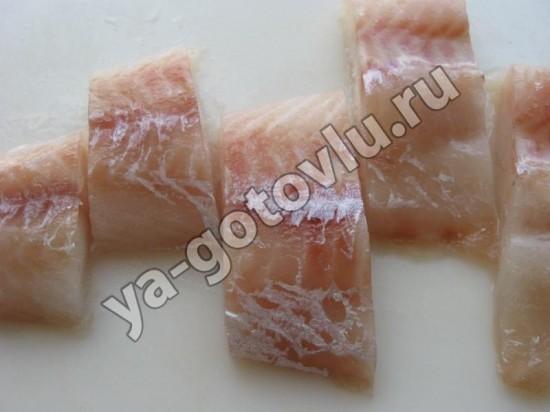 Рыба нарезанная порцилнными кусками