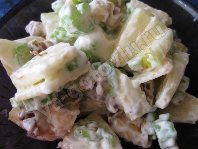 Готовый салат Вальдорф