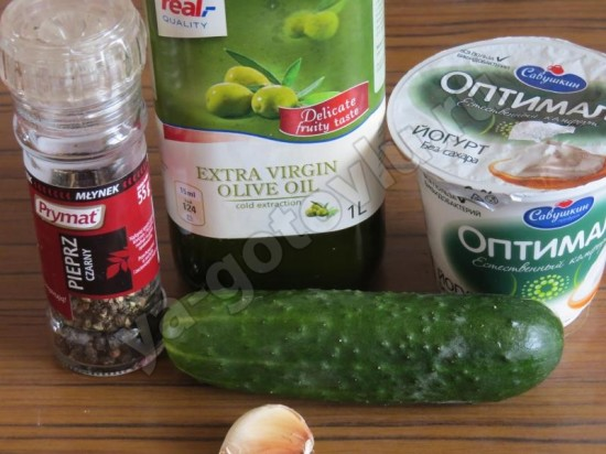 Ингредиенты для гречекого соуса дзадзыки