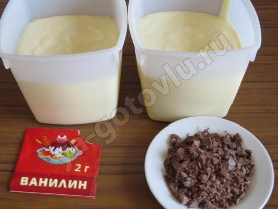 Сефиредо с шоколадом и ванилином