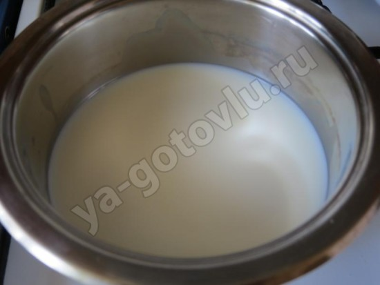 Молоко с ванилином